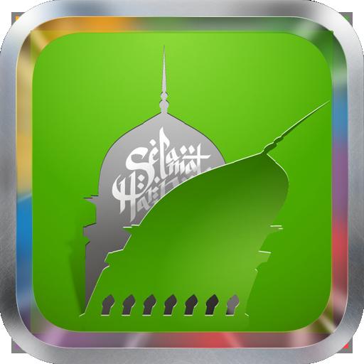 Quran Saad Al Ghamdi LOGO-APP點子