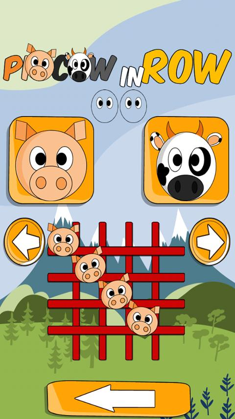 Pig Cow in Row- screenshot