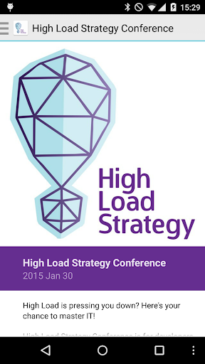 High Load Strategy conference
