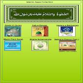 Islamic Apps List