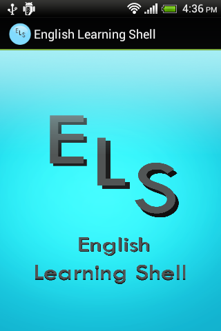 English Learning Shell- screenshot
