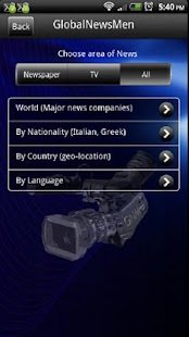 GlobalNewsMen - screenshot thumbnail