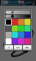 Screenshot of Finger Brush free