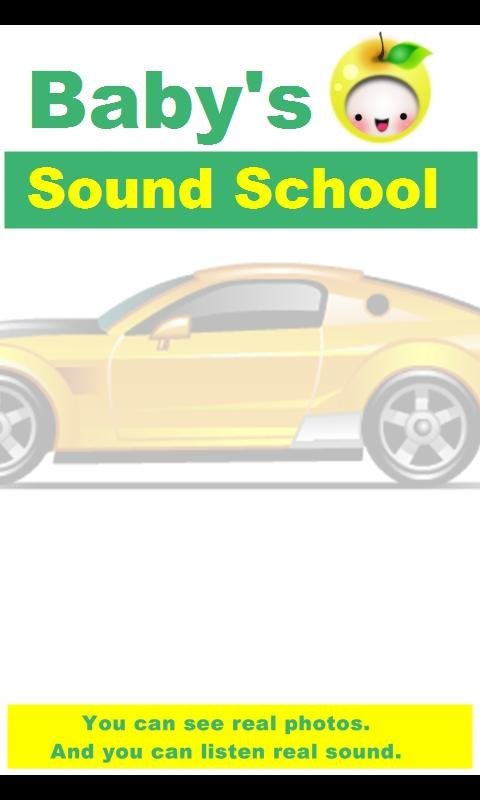 Baby's English School(Car2) - screenshot