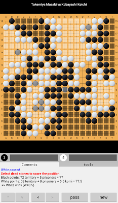 Go GridMaster (free) - screenshot