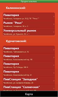 Tải Game Мясогорск