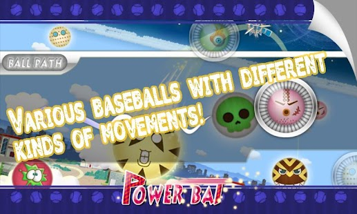 Power Baseball - screenshot thumbnail