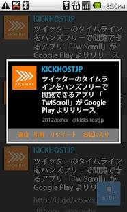 TwiScroll- screenshot thumbnail