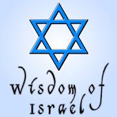 Wisdom Of Israel FREE