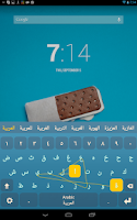 Screenshot of Arabic Keyboard Plugin
