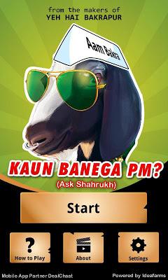 KAUN BANEGA PM? - screenshot
