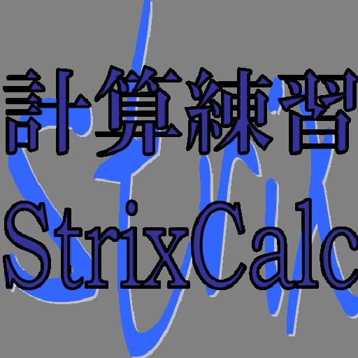 Strix Calc World