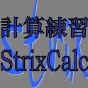 Strix Calc World logo