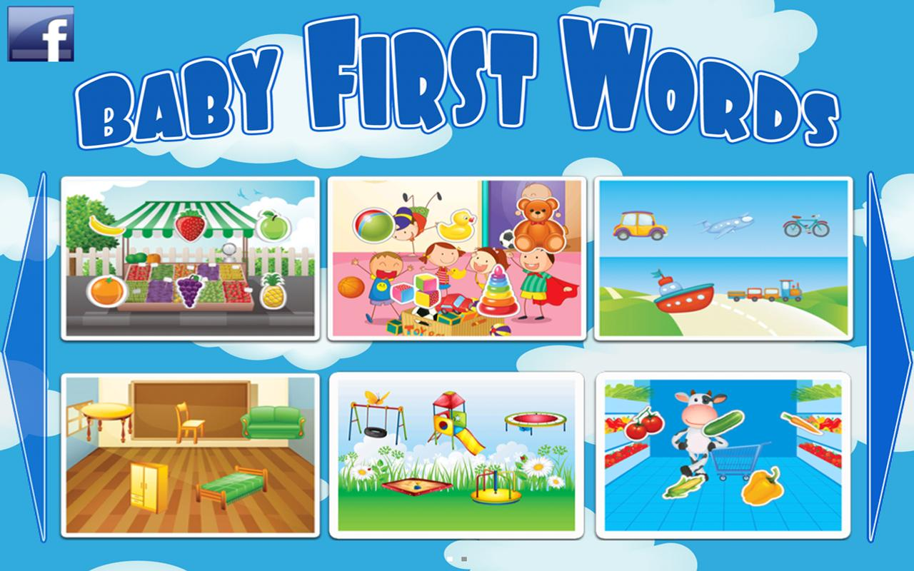 Baby First Words- screenshot