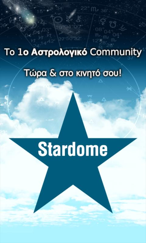 Stardome* - screenshot