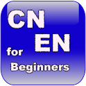 Vocabulary Trainer (CN/EN) Beg logo