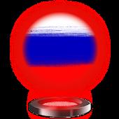 Russia Keyboard