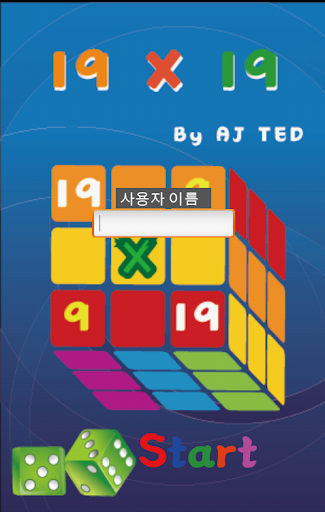 Play 19단