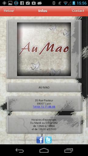 玩生活App Au Mao免費 APP試玩