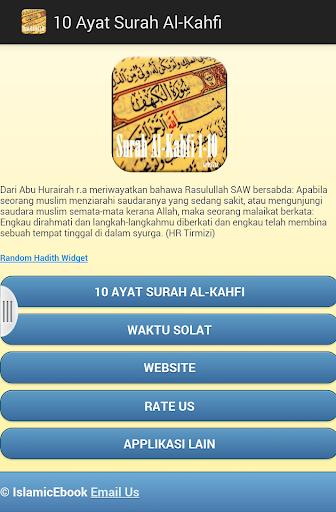 10 Ayat Surah Al-Kahfi
