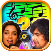 Hindi Songs Quiz Game