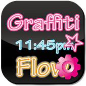 Graffiti Flow! Gallery Plugin