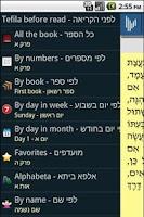 Screenshot of Psalmoid Free - Tehilim
