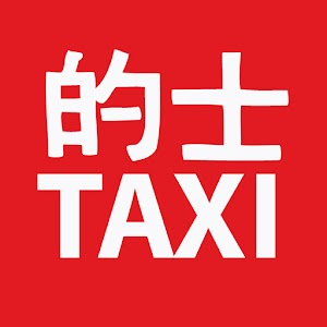 Hong Kong Taxi Translator