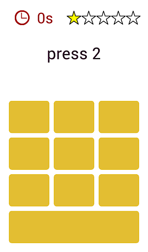 玩益智App 超级大脑免費 APP試玩