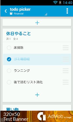 アプリ一覧 | 集英社『週刊少年ジャンプ』公式サイト - Shonen Jump