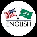 تعلم اللغة الانجليزية logo