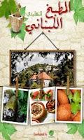 Screenshot of المأكولات اللبنانية التراثية