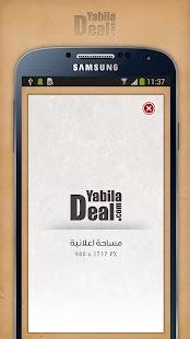 Yabila Deal - náhled