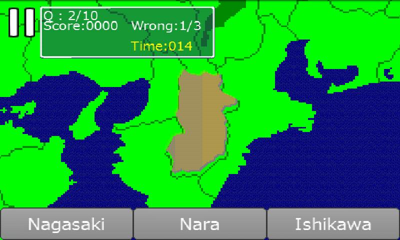 MapMasterJp- screenshot