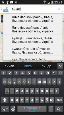 Location Radar - screenshot