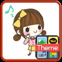다솜 1탄 이모티콘(최신) icon