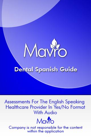Dental Spanish Guide- screenshot