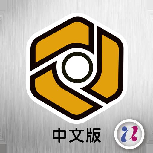 臺北工具機展 商業 App LOGO-硬是要APP