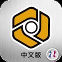 臺北工具機展 icon
