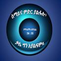 Amharic 150+ bible verses icon