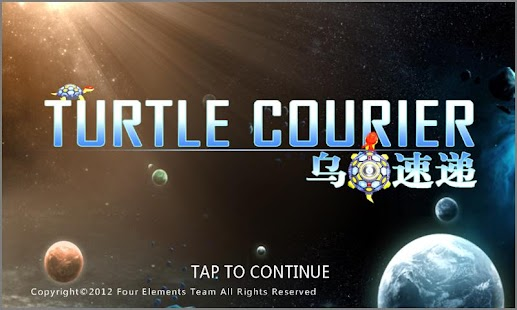 Turtle Courier - screenshot thumbnail
