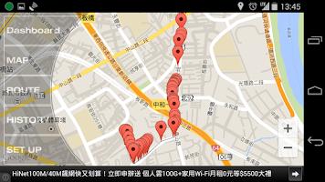 Screenshot of GPS Logger HD
