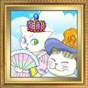 貓咪劍客(一)- 幼兒之右腦開發(一)