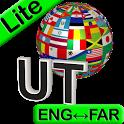 Eng-Farsi Translator Lite icon