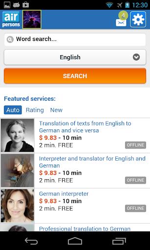 在线英语教师