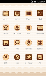 無料个人化AppのきせかえDECOR★クッキーアイコン|記事Game