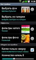 Screenshot of Drops LiveWallpaper lite