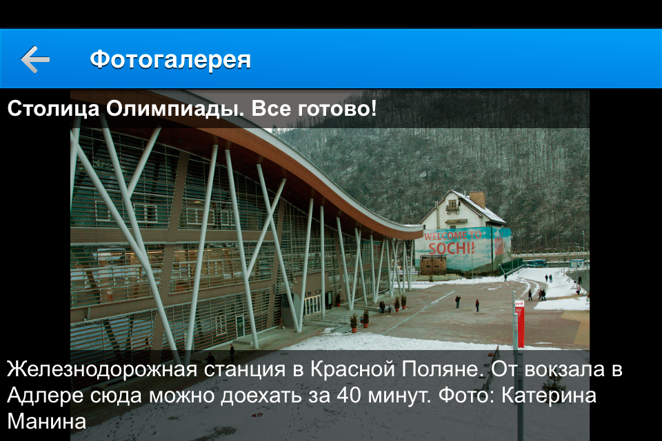Sportbox.ru - screenshot