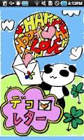 Screenshot of デコレター 春&夏に使えるミニデコ