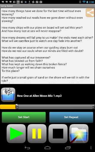 【免費音樂App】词曲作者的助理-APP點子